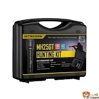 Фонарь NITECORE MH25GT HUNTING KIT 10841 от интернет-магазина moyinstrument.su